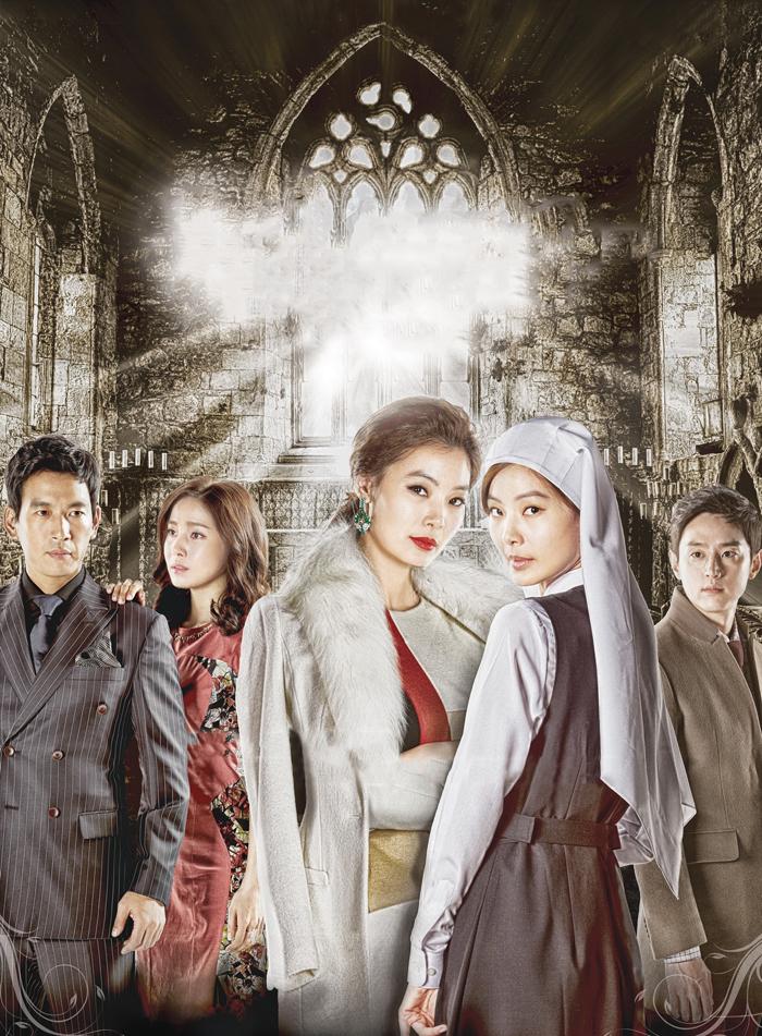 HTV2 - Thien than bao thu (3)