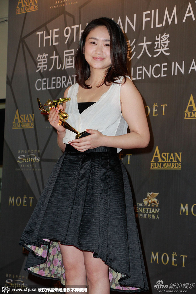 Nữ diễn viên phụ xuất sắc: Ikewaki – Nhật Bản