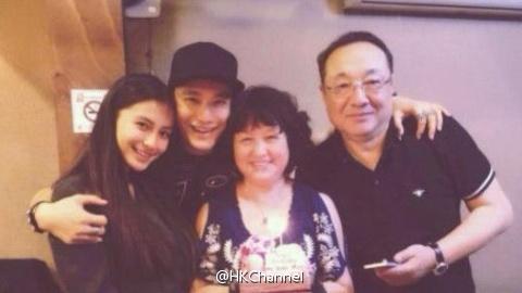 Angelababy cùng cha mẹ Huỳnh Hiểu Minh