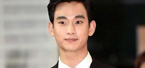 Kim Soo Hyun cân nhắc tham gia bộ phim điện ảnh Real