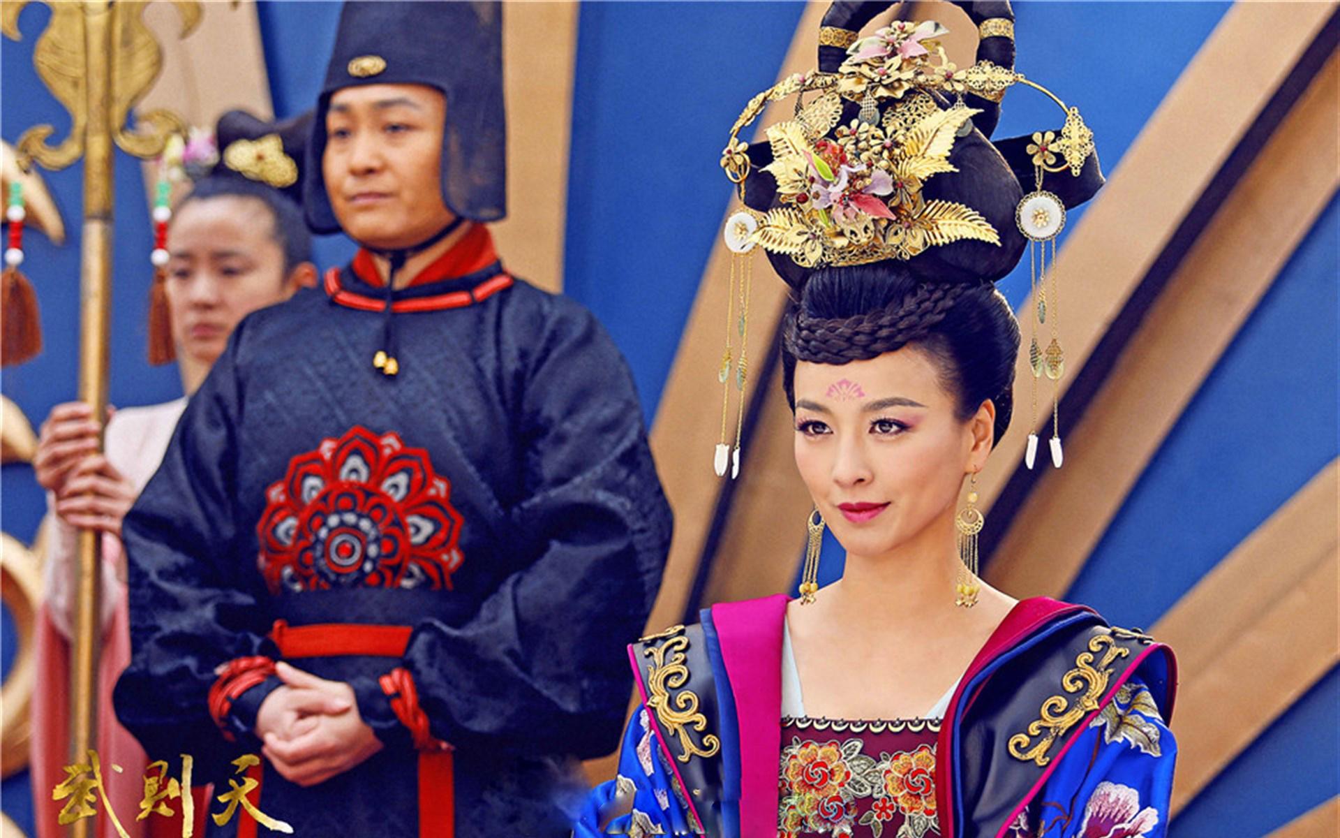 Trương Đình vai Vi Phi