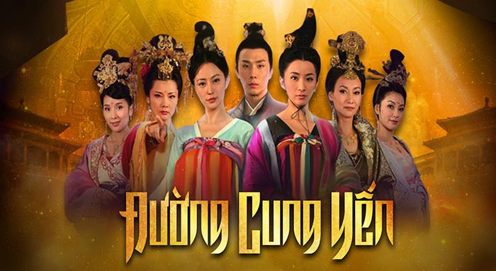 Poster phim Đường Cung Yến