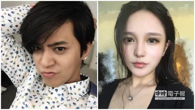 La Chi Tuong va Chau Duong Thanh