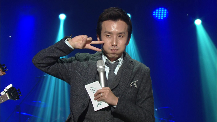 MC Yu Huiyeol