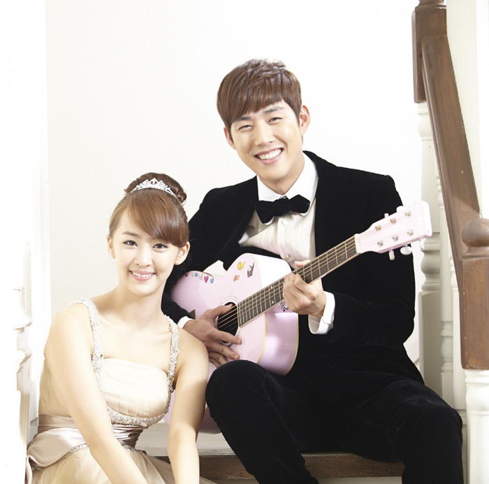 Park Hyun Woo (Baek Sung Hyun đóng), Gong Deul Im (Kim Da Som đóng)
