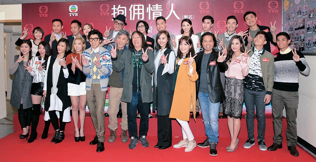 Đoàn làm phim trong buổi giới thiệu tạo hình nhân vật