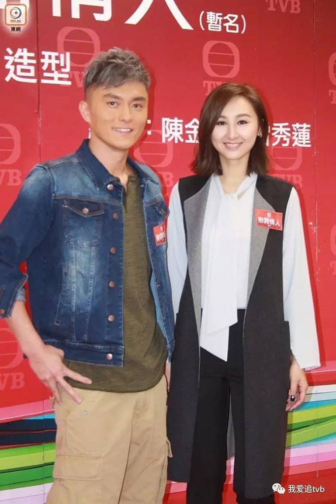 Dương Minh và Cao Hải Ninh