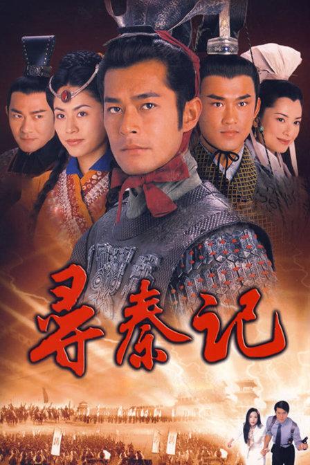 """""""Cỗ máy thời gian"""" là bộ phim truyền hình kinh điểm của TVB, do Cổ Thiên Lạc, Lâm Phong, Tuyên Huyên, Quách Thiện Ni, Giang Hoa… đóng vai chính"""