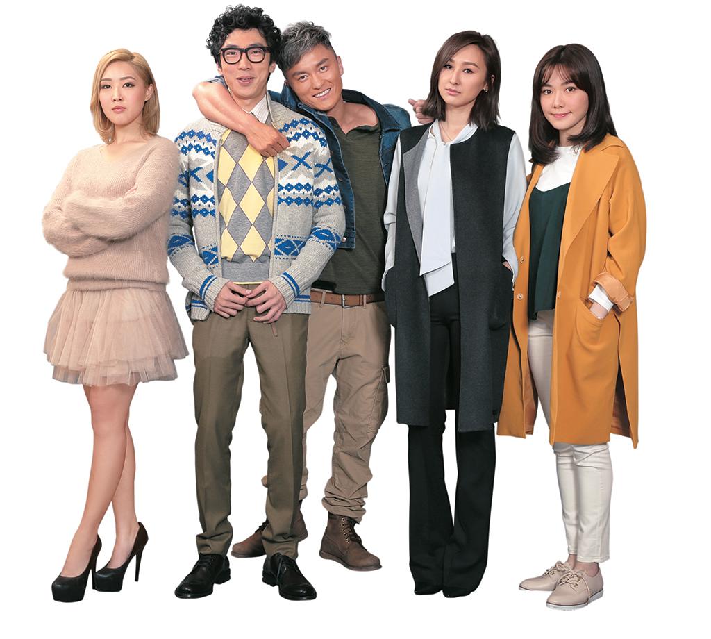 Dàn diễn viên chính: Thang Tú Di, Lục Dĩnh, Dương Minh, Cao Hải Ninh và Thang Lạc Văn