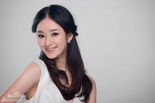 Quách Hiểu Đình được giao đảm nhận một trong ba nữ chính trong phiên bản online