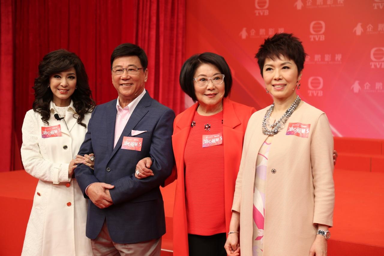 Xem phim sức mạnh tình thân Hong Kong